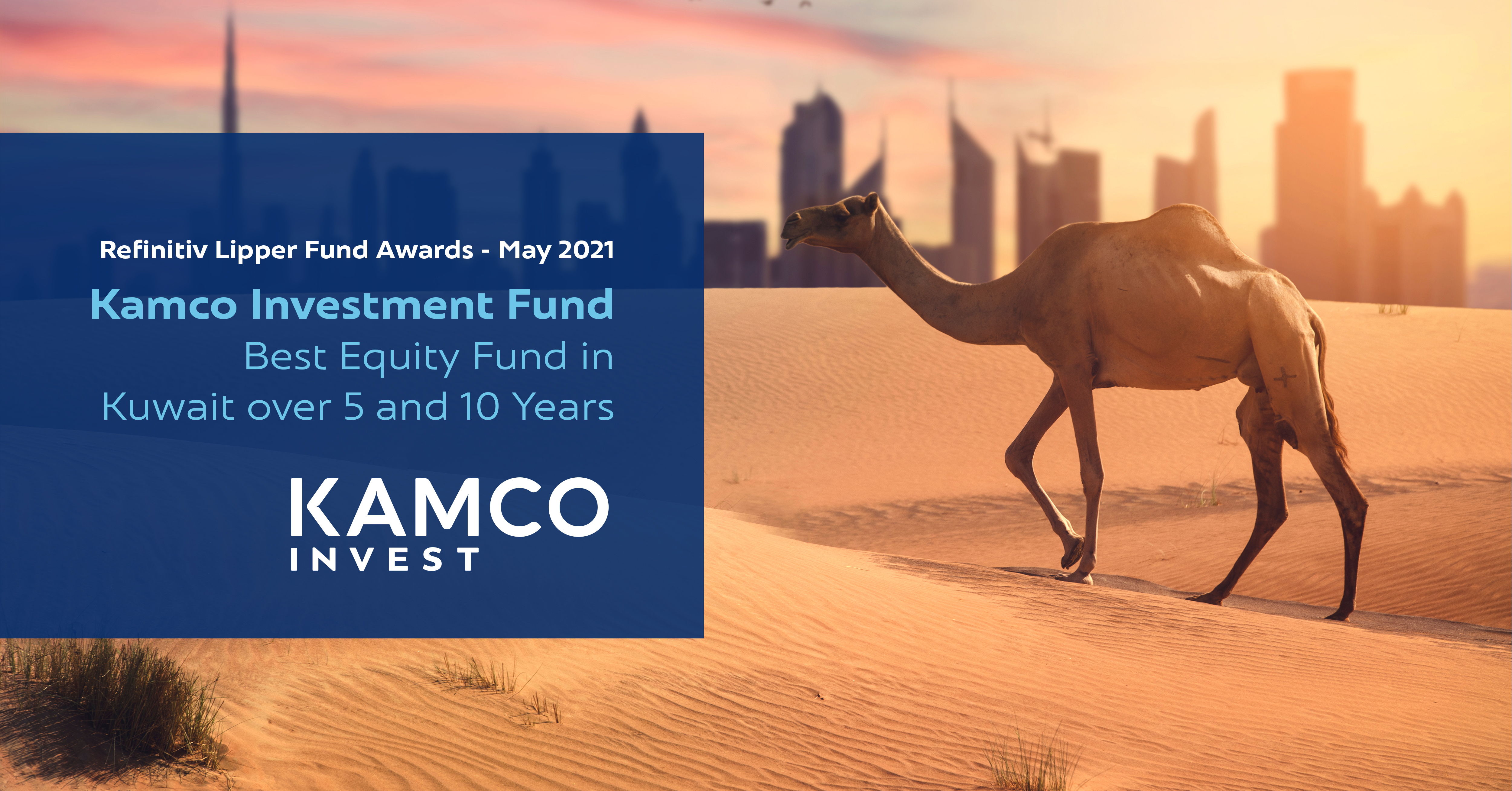 Kamco Investment Fund Award
